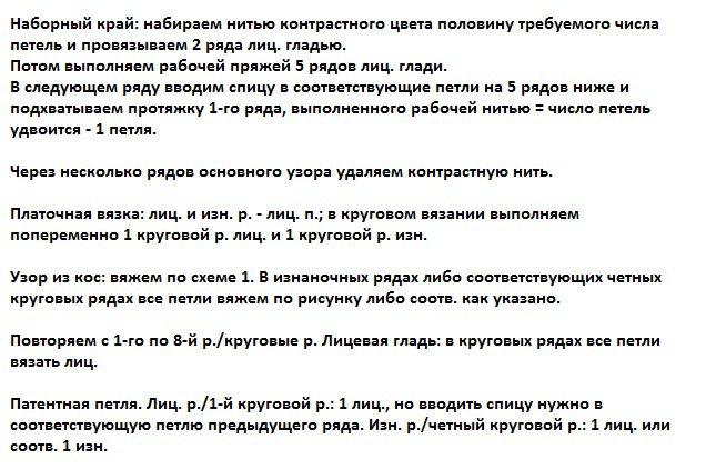 Бизнес планы торговля - бизнес портал alti ru